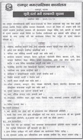 Notice for Listing of firms 2072/73